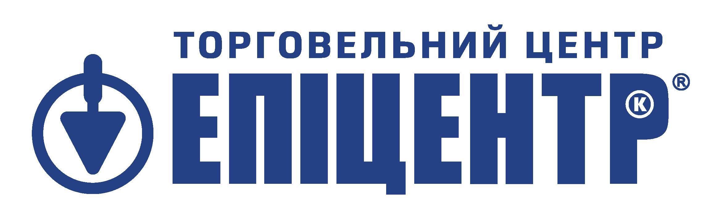 Епіцентр К